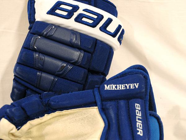 Mikheyev Hockey Gloves