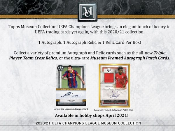 2021 Topps Museum Collection Champions League Soccer Hobby Box