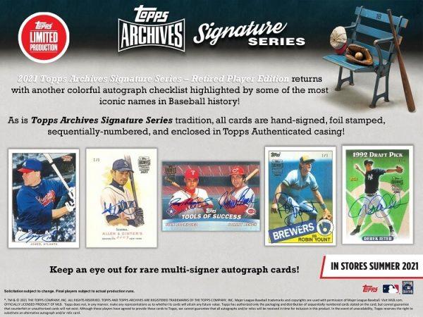 2021 Topps Archives Signatures Retired Hobby Baseball Box