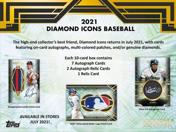 2021 Topps Diamond Icons Hobby Baseball