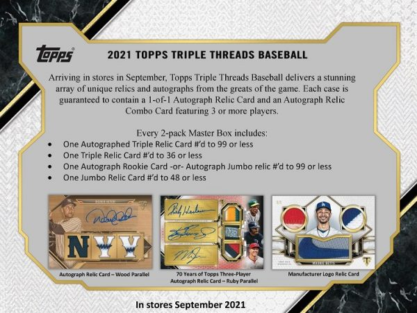 2021 Topps Triple Threads Hobby Baseball Box